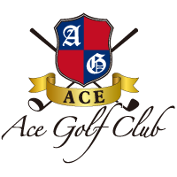 エースゴルフクラブ赤坂